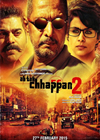 Ab Tak Chhappan 2  Mp3 Songs