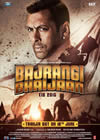 Bajrangi Bhaijaan Mp3 Ringtones