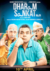 First Look At Dharam Sankat Mein