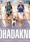 Dil Dhadakne Do Mp3 Ringtones