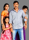 Drishyam  Mp3 Songs