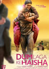 Dum Laga Ke Haisha Desktop Wallpapers
