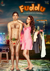 First Look At fuddu