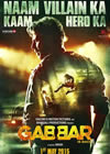 First Look At Gabbar is Back