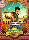 Goreyan Nu Daffa Karo Mp3 Songs