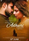 Hamari Adhuri Kahaani Mp3 Songs
