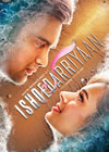 Ishqedarriyaan   Mp3 Songs