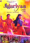 First Look At Jigariyaa
