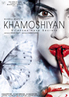 Khamoshiyan Mp3 Songs