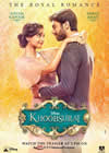 khoobsurat HD Video Songs