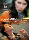 First Look At Margarita With A Straw