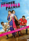 Proper Patola Mp3 Songs