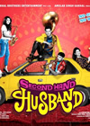 Second Hand Husband Mp3 Songs