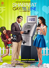 Sharafat Gayi Tel Lene Mp3 Songs