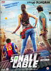 Sonali Cable  Mp3 Songs