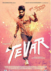 First Look At Tevar