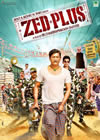 Zed Plus Mp3 Songs