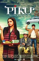 Journey Song - PIKU - Anupam Roy & Shreya Ghoshal - Home ...