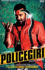 policegiri mp4 movie download