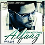 The Boy Next Door By Alfaaz & Honey Singh Mp3 Songs