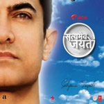 Satyamev Jayate By Various Mp3 Songs