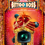 Bittoo Boss Songs