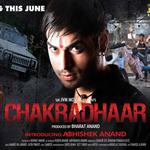 Chakradhaar Mobile Ringtones