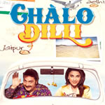Download Chalo Dilli HD Video Songs
