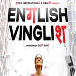 Download English Vinglish HD Video Songs