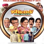 Khichdi The Movie Songs