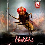 Download Makkhi HD Video Songs