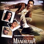 Manorama - Six Feet Under Songs