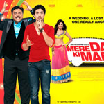 Download Mere Dad Ki Maruti HD Video Songs