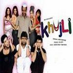 Mr Khujli Songs