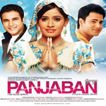 Panjaban Songs