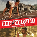 Run Bhoomi Songs