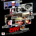 Sankat City Songs