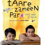 Taare Zameen Par Songs
