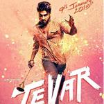 Tevar HD Video songs