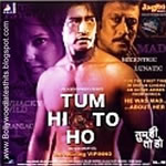 Tum Hi To Ho Mobile Ringtones