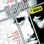 Udhayam NH4 Mobile Ringtones