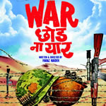 War Chhod na Yaar Songs