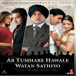 Ab Tumhare Hawale Watan Saathiyo Mp3 Songs