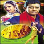 Billa No.786 Mp3 Songs