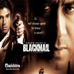 Blackmail Mp3 Songs