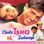 Chalo Ishq Ladaaye Mp3 Songs