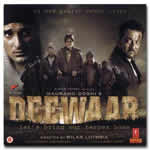 Deewaar Mp3 Songs