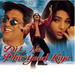 Dil Ne Phir Yaad Kiya Mp3 Songs