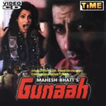 Gunaah Mp3 Songs