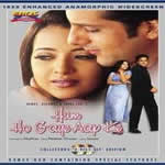 Hum Ho Gaye Aap Ke Mp3 Songs